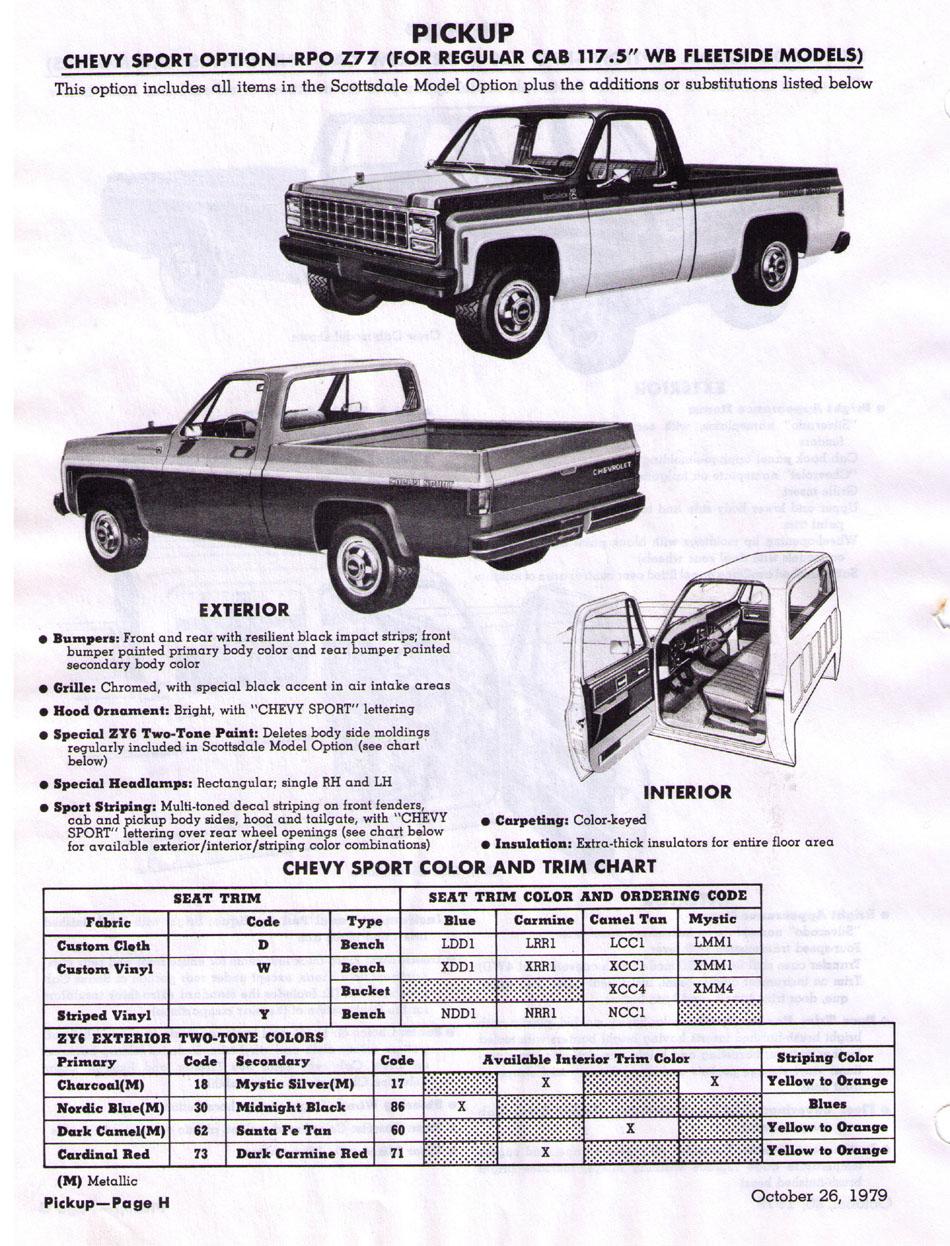 Chevrolet Sport